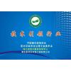 供应鄂州甲醛检测公司 室内空气治理机构