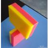供应鹤壁超高分子量聚乙烯板|涛鸿耐磨材料|超高分子量聚乙烯板应用