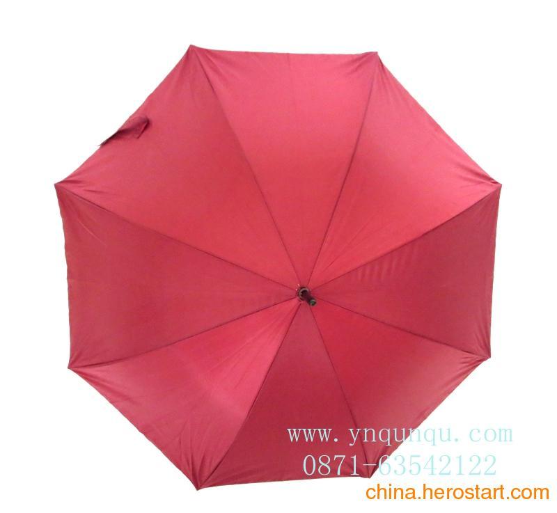 供应昆明广告伞定做印字|昭通直把伞印logo|曲靖礼品伞一伞定情幸福相伴一生