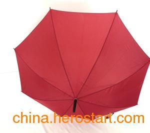 供应昆明广告伞定做印字|昭通直把伞规格|曲靖礼品伞一伞定情幸福相伴一生