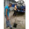 供应南通如皋高压清洗管道,清洗下水道,抽化粪池
