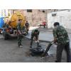 供应沈阳于洪区高压清洗管道,清洗下水道,抽化粪池