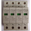 供应C级限压型电涌保护器