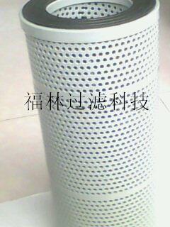 供应油水分离机滤芯