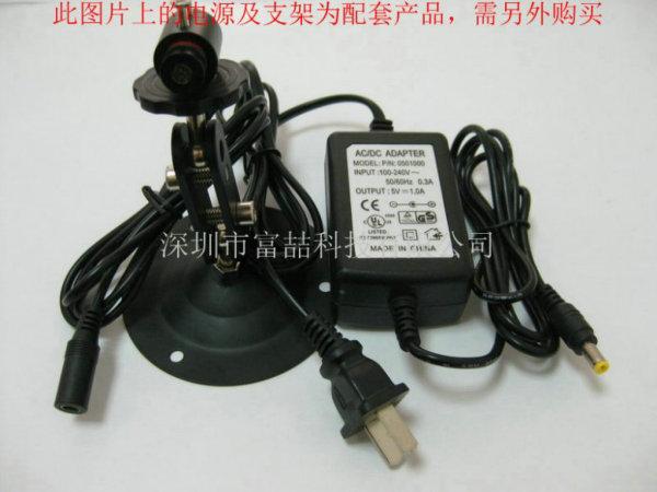 供应针车设备激光标线仪 红光直线状激光器