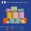 供应广告收银纸 热敏纸印刷 彩色无色差印制各种广告