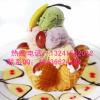 供应商用冰激凌机,麦当劳口感冰激凌机,彩色冰激凌机冰之乐冰淇淋机怎么样?冰之乐冰