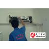 供应杭州每天家政公司空调清洗服务