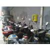 投币式电动车充电站供应商