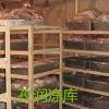 供应安装肉类保鲜冷库优质保鲜冷库
