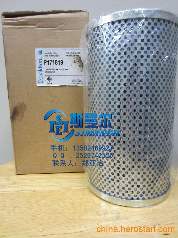 供应斯曼尔出售唐纳森P164738液压油滤芯