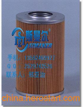 供应特价出售唐纳森P164793液压油滤芯
