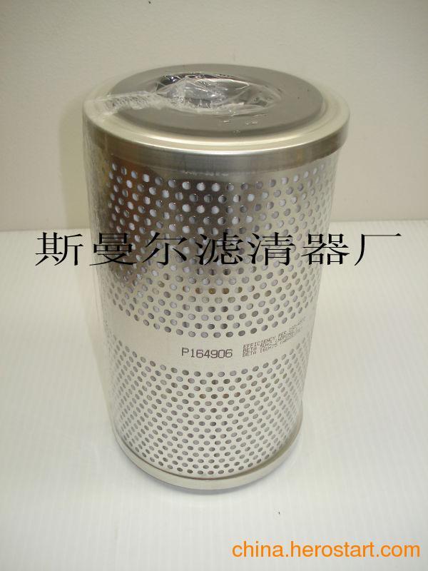 供应P164810唐纳森液压油滤芯