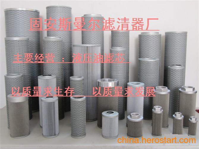 供应销售P164851唐纳森液压油滤芯