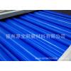 供应挤出耐磨尼龙6(白色)尼龙板,浇铸MC901蓝色尼龙棒,质量卓越。