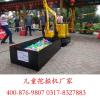 供应销售陕西儿童挖掘机