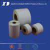 供应不干胶标价纸,超市散称贴价纸,超长米数,超清字迹,厂家直销。