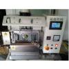 供应CNC整排式电子变压器自动焊锡机