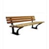 供应塑木公园椅