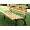 供应实木公园椅