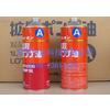 供应日本LION A/S扩散泵油