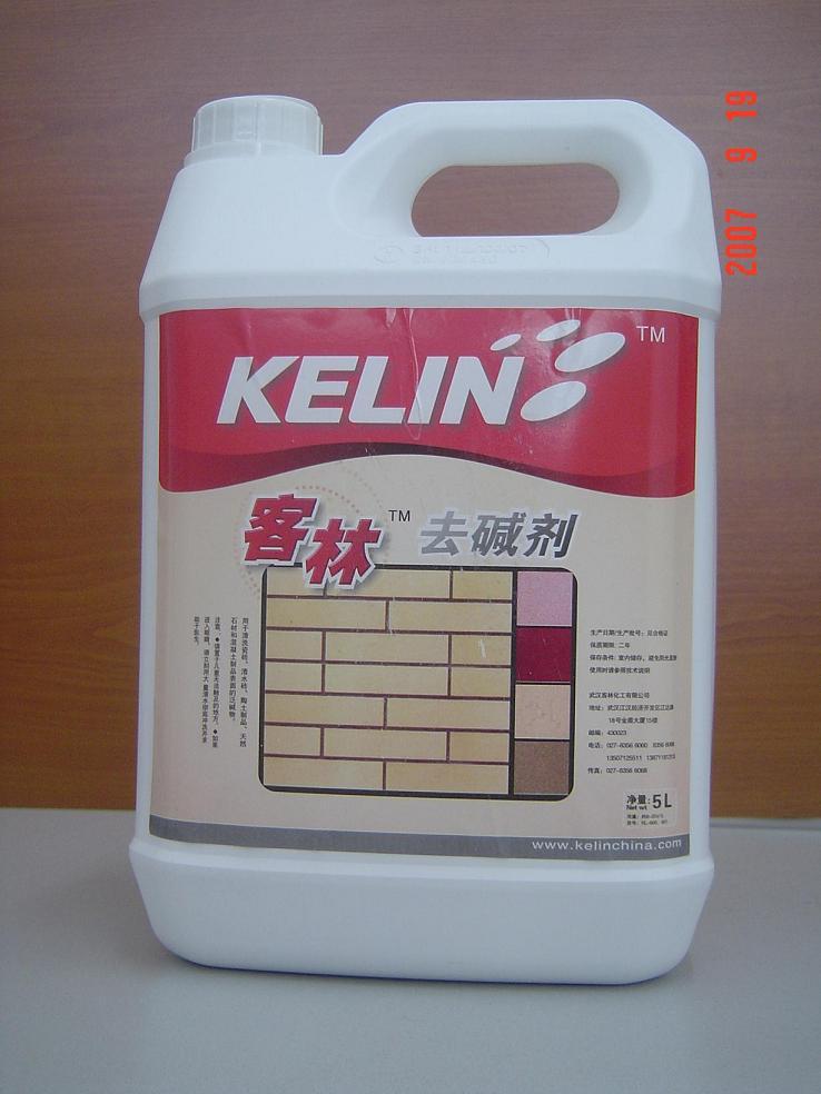 供应客林瓷砖清洗剂(家居日常生活污染清洗剂)