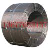 供应重庆厂家直供优质1x7Φ15.20预应力钢绞线