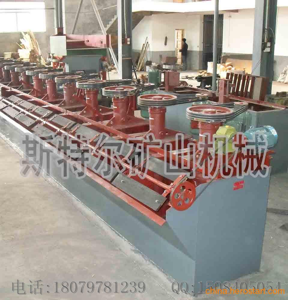 供应浮选机 浮选设备 移动式浮选机 摇床 离心机 选矿机 选矿设备