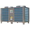 供应佛山长朗空气能商用工程机即热循环一体式CLH-10P(J)