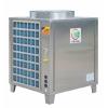 供应佛山长朗空气能商用工程机高温循环一体式CLH-05P(G)