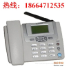 供应广州花都区安装插卡电话座机办理020固定电话