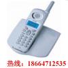 供应广州番禺区市桥安装插卡电话座机办理020无线固话