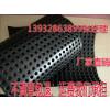 供应各种塑料排水板聚乙烯复合排水板复合防水板生产厂家