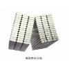 供应深圳五金配件磁铁直销,玩具磁铁,异形磁铁,瓦形磁铁批发