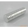 供应广东包装盒磁铁直销,门吸磁铁,有机玻璃磁铁,亚克力磁铁价格