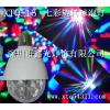 供应彩虹七彩旋转灯泡,舞台自走旋转灯泡,家庭装饰旋转灯泡
