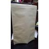 厂家专业供应牛铝箔皮纸食品袋 密封性能极好 防潮防污防辐射防腐化 可定制 欢迎来电咨询