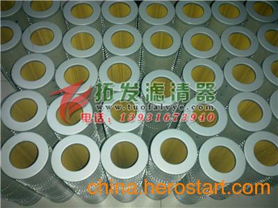 供应拓发生产P568665液压油滤芯