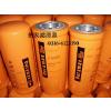 供应P165354  P165659唐纳森滤芯