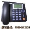 供应广州白云区嘉禾安装插卡电话座机办理8位数固定电话