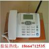 供应广州白云区人和安装插卡电话座机怎么办理020固定电话