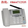 供应广州番禺区厦滘安装插卡电话座机如何办理020固定电话