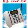 供应广州海珠区客村安装插卡电话座机如何办理020固定电话