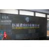 供应代理服装及衣着附件出口到台湾门到门|广东代理公司
