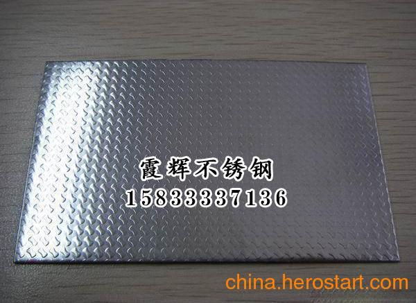 供应不锈钢厨房台面板,不锈钢厨房台面板的价格