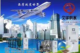 供应贵州房地产、桥梁、铁路等大型施工用水设备