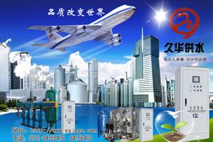 供应沪昆高速专线施工用水变频恒压供设备