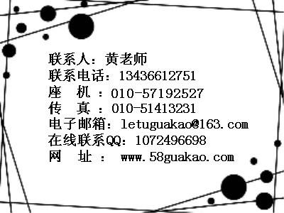 供应北京一级建造师挂靠/北京一级建造师挂