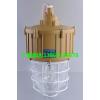 供应SBN3304-N70A防爆高压钠灯