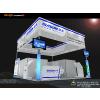 供应工业展览会展台设计与搭建--新动力火热接单中